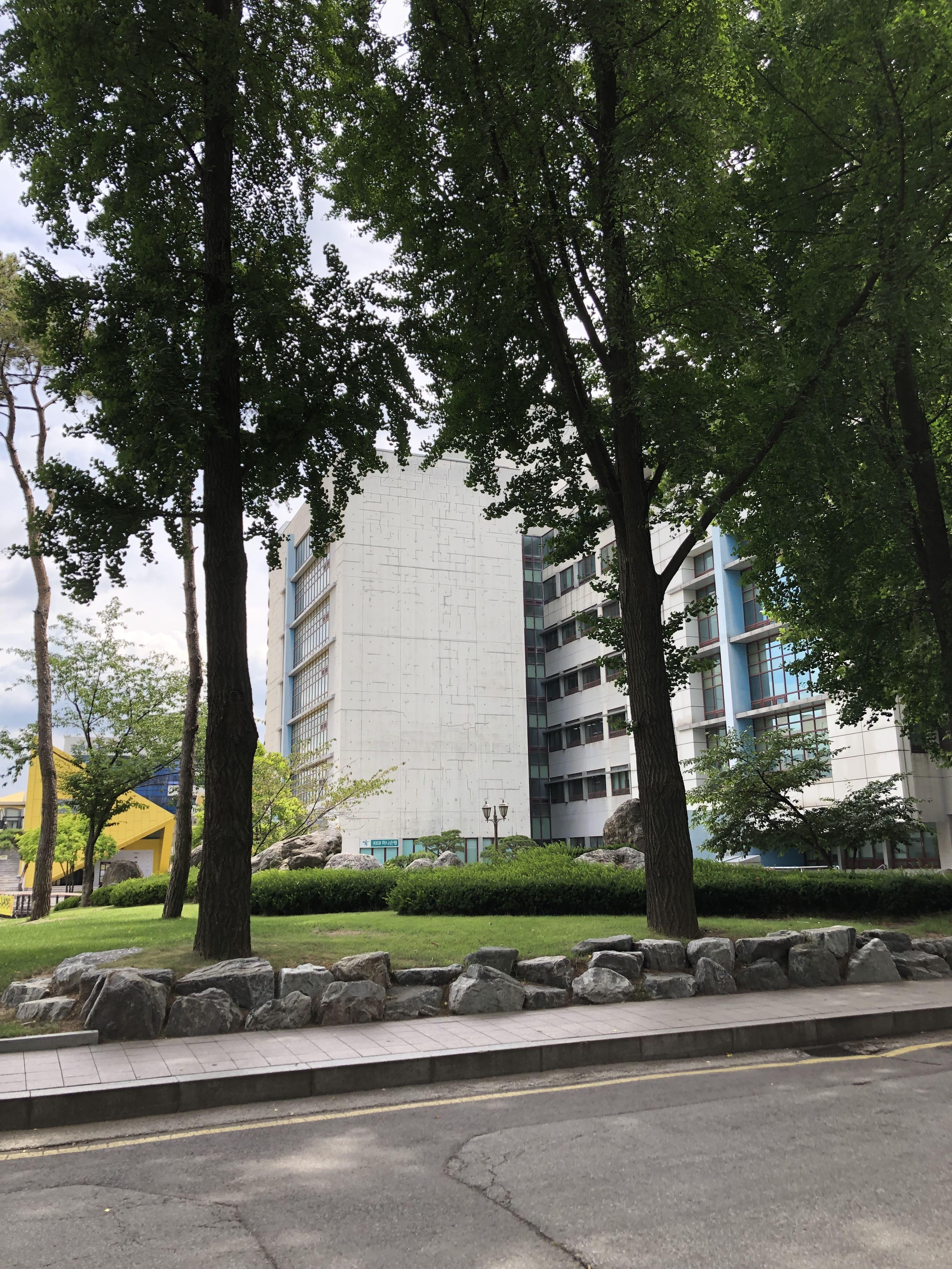 Kyung Hee University - campus photo 6