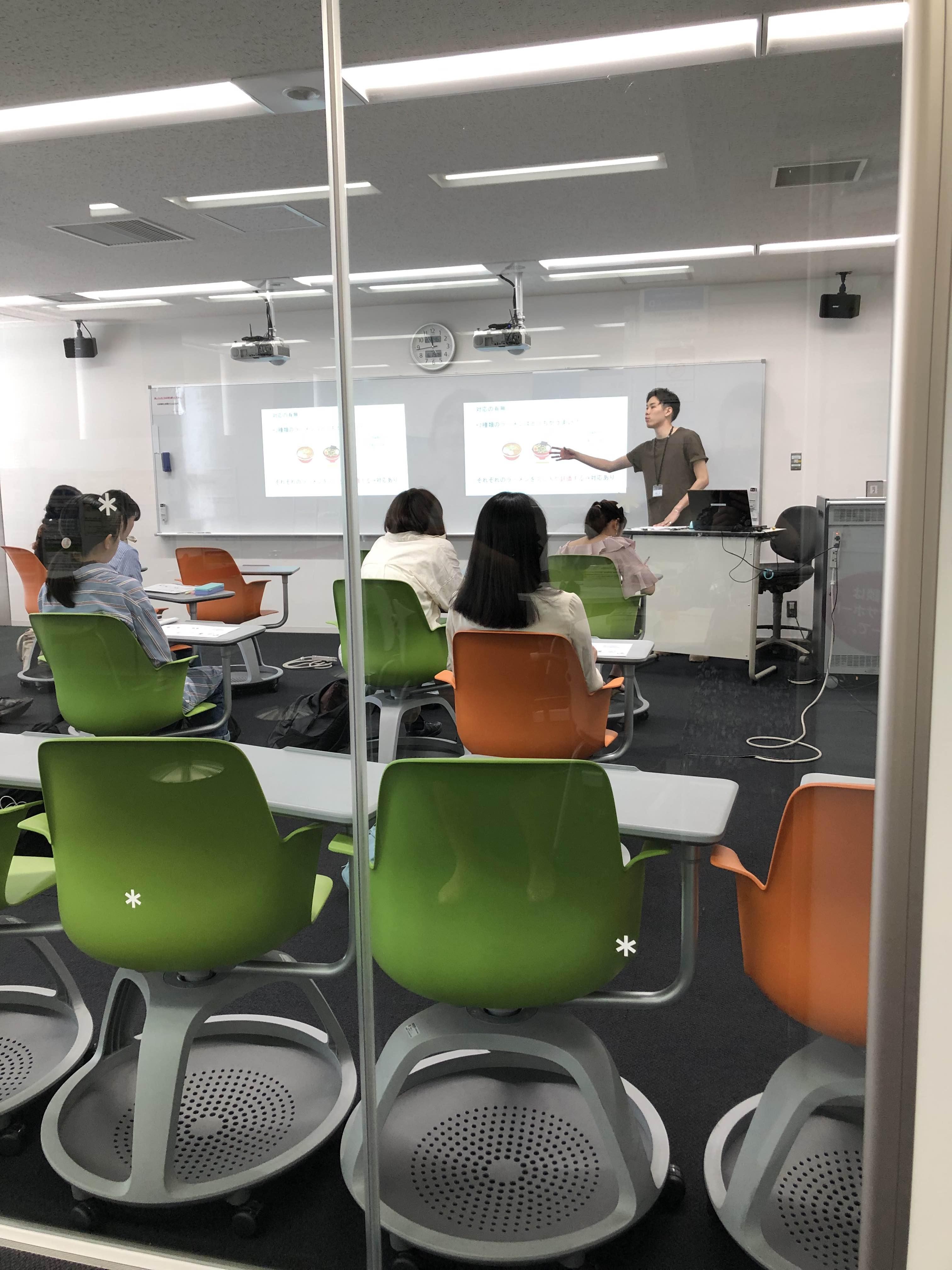 Toyo University - campus photo 15