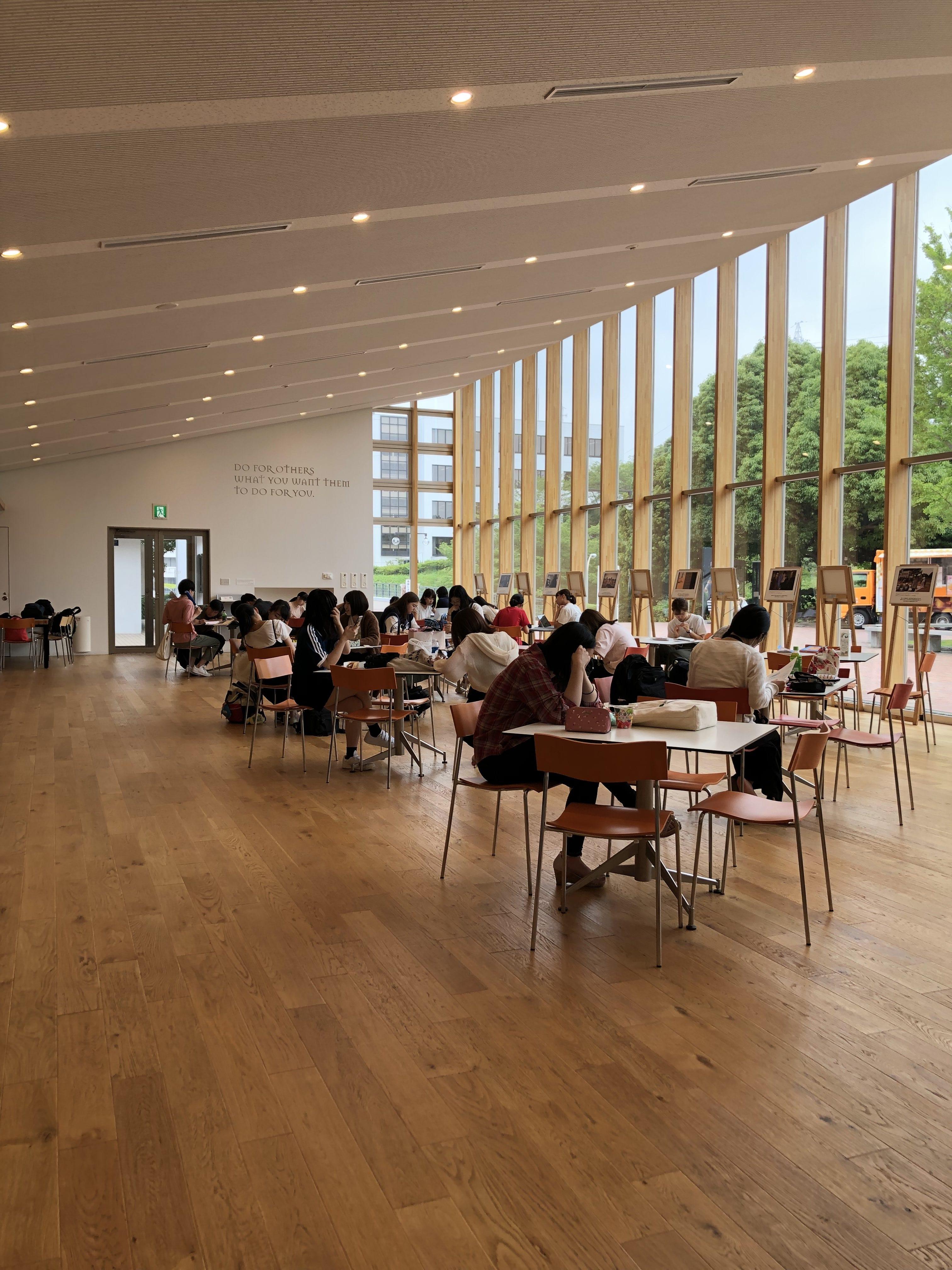 Meiji Gakuin University - campus photo 19