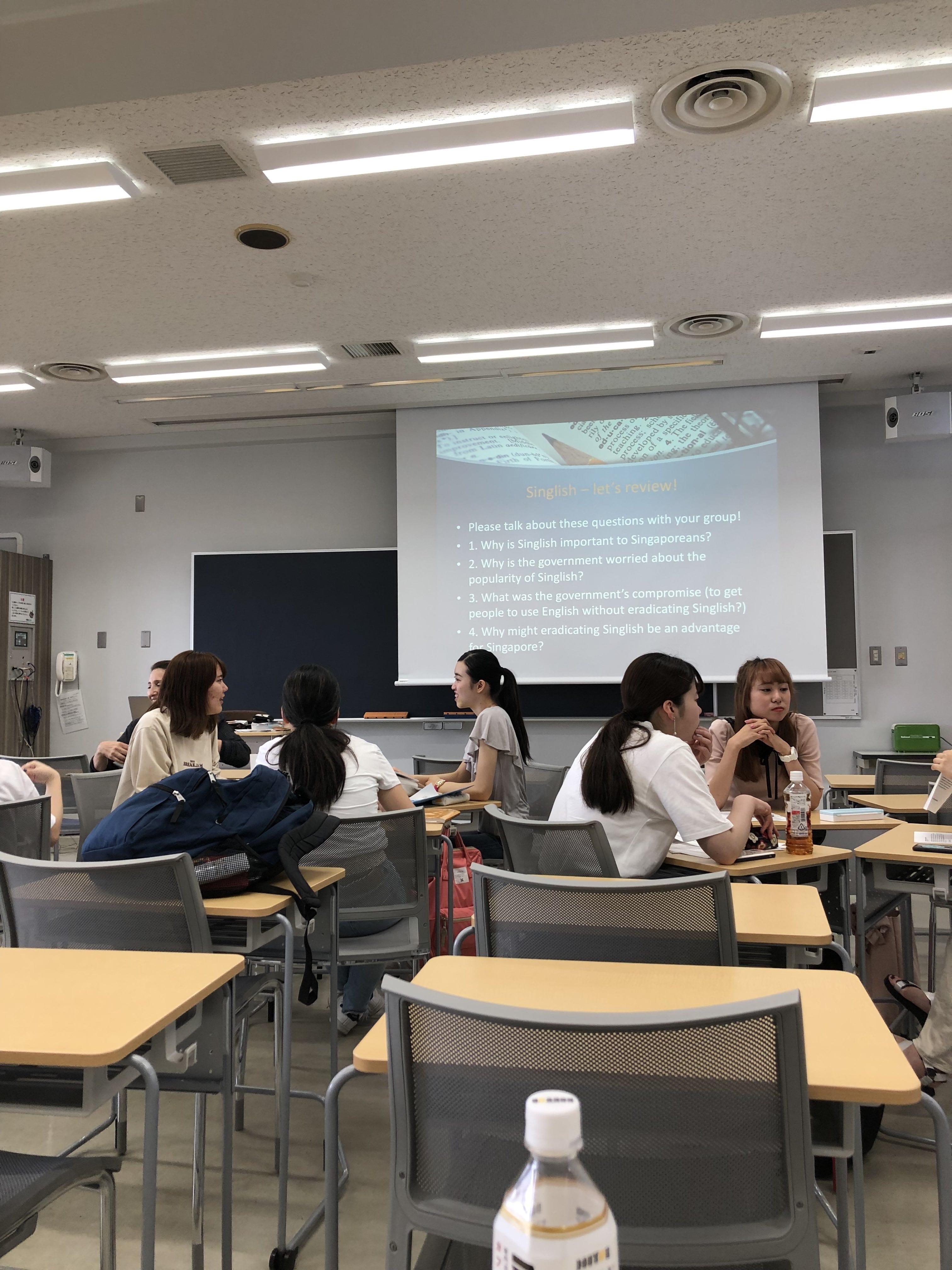 Meiji Gakuin University - campus photo 21